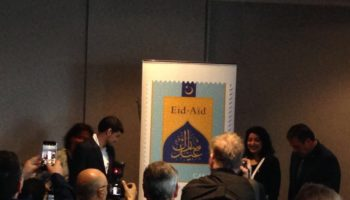 Eid-Al-Fitr Stamp Launch Montreal Unofficial pix
